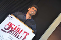 Thappu Thanda Tamil Movie Audio Launch Stills  0033.jpg
