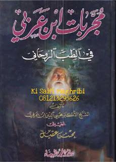 KITAB HIKMAH MUJAROBAT IBNU 'AROBI