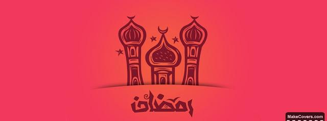 Ramadan Mubarak 2019 Fb Cover Pack%25282%2529 - Ramadan Mubarak 2021 FB Cover Photos Pack - Ramadan Cover Photos
