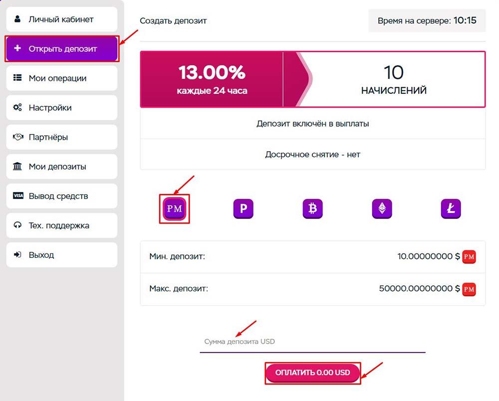 Создание депозита в ForgeBit