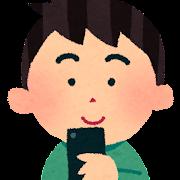 スマートフォンを使う男性のイラスト