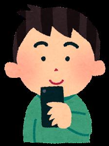 スマートフォンを使う男性のイラスト「笑顔」