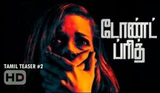DON'T BREATHE – Official Tamil Teaser