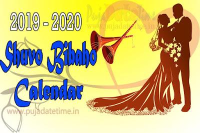 2019 - 2020 Shuvo Bibaho Bengali calendar, Marriage Date