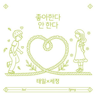 Taeil 태일 (Block B) x Sejeong 세정 (gugudan) - I Like You I Dont (She Loves Me, She Loves Me Not) 좋아한다 안한다 Lyrics with Romanization
