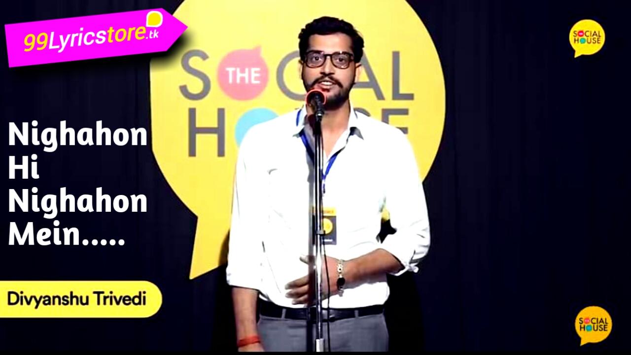 Social House's Poetry YouTube's Poetry, निगाहों ही निगाहों में बातें हर बार करते हैं चोरी चोरी व़ो चुपके से मेरा दीदार करते हैं, love Poetry in Hindi , Love Poem