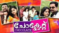 Chocolate 2007 Malayalam Movie Watch Online