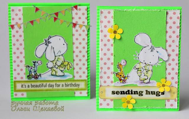 открытка с зайчиком