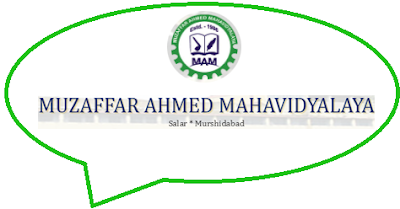 Muzaffar Ahmed College