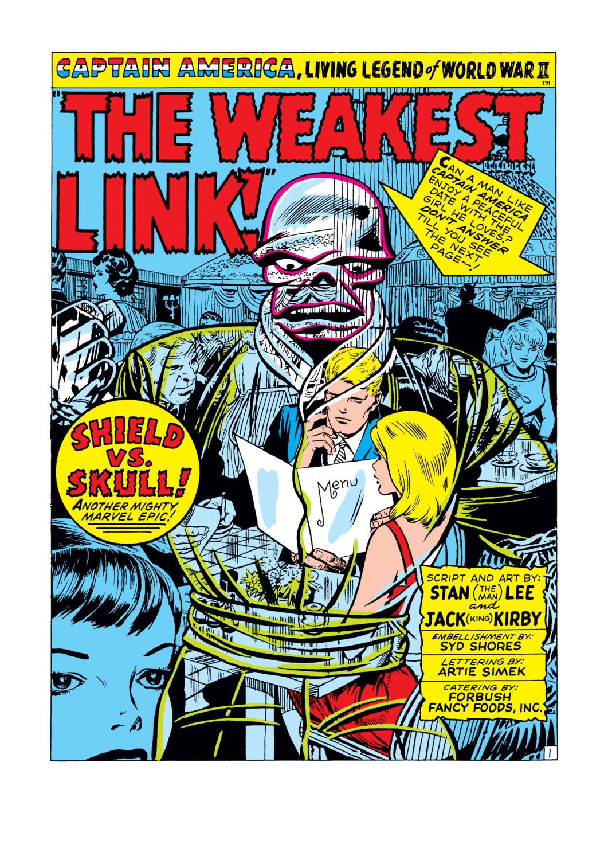Captain America (1968) Issue #103 #17 - English 2
