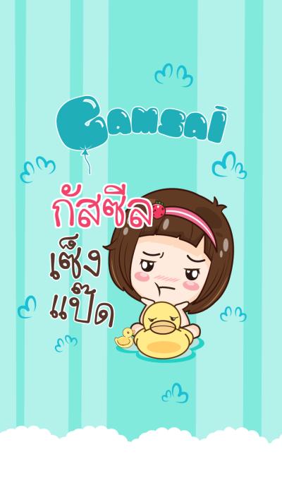 GUSSEAL gamsai little girl_S V.10