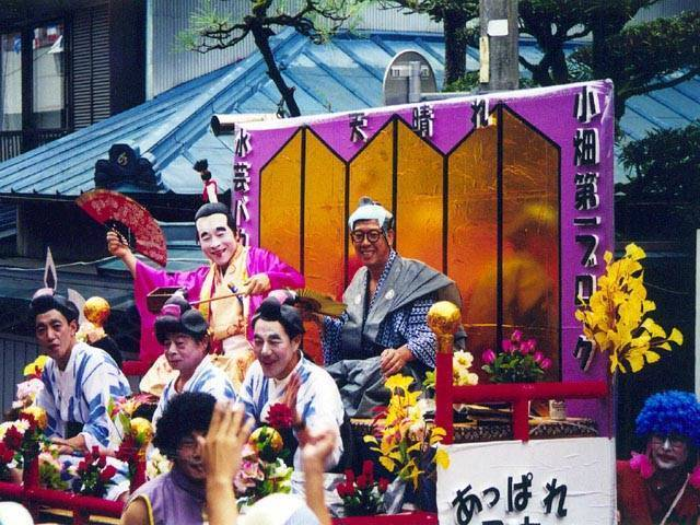 Misakubo Matsuri, Hamamatsu City, Shizuoka Pref.