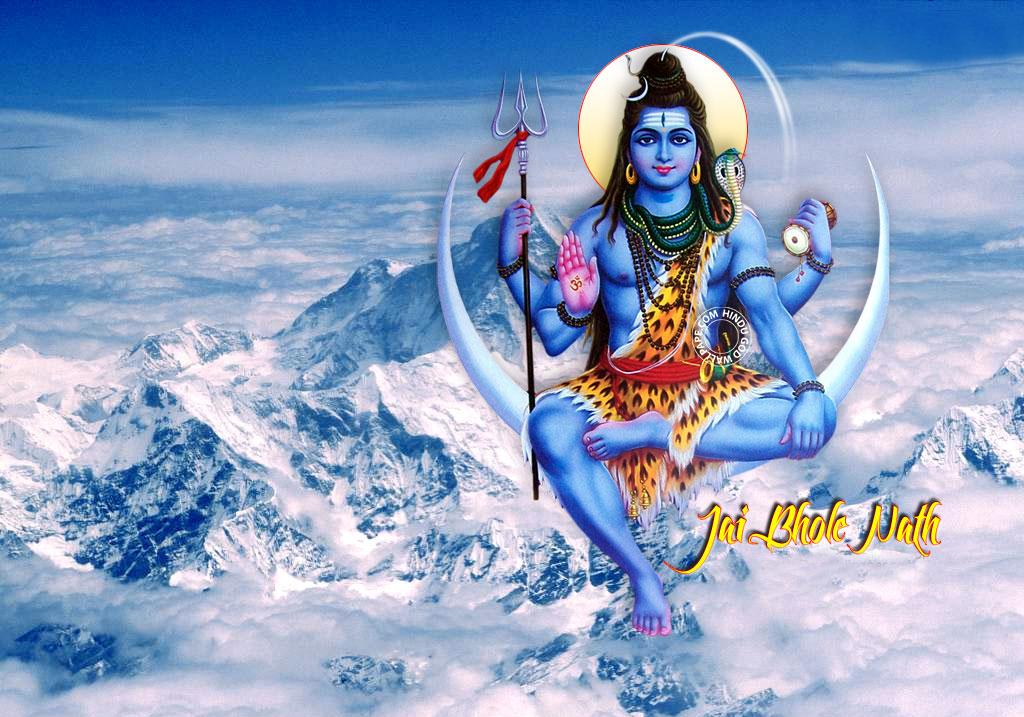 Bholenath Hd Wallpaper: Lord Shiva Wallpaper And Beautiful Images