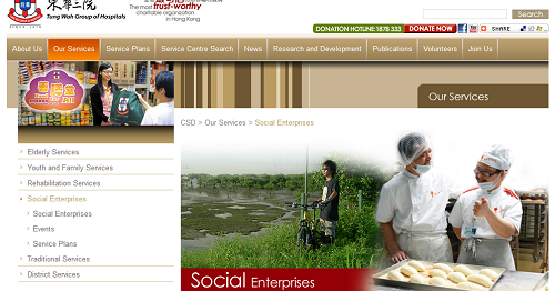 Collaboration Initiatives International : Collaborative Leadership Building for Global Citizens: 東華三院 - 社會企業