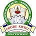 [Faculty ON] Erode Kongu College of Polytechnic, Erode, Wanted Lecturers / Office Assistant