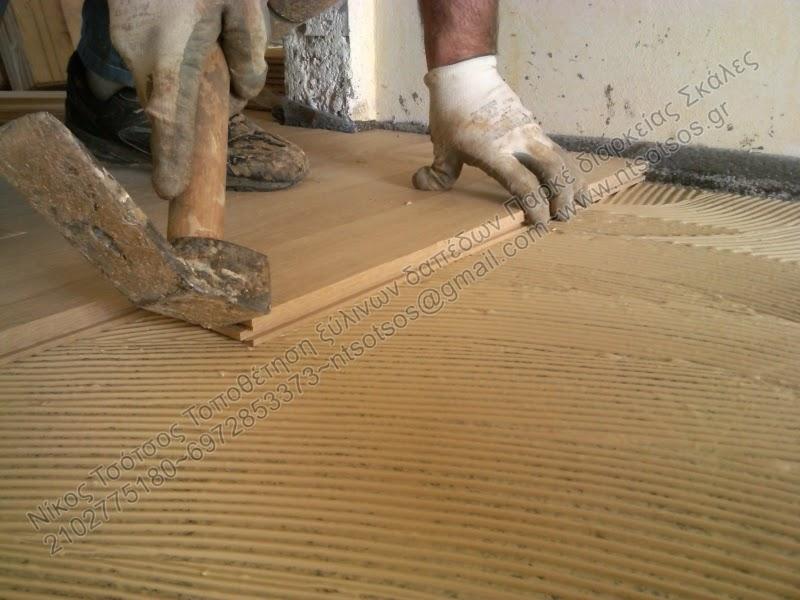 Κολλητό ξύλινο πάτωμα πάνω σε ενδοδαπέδια θέρμανση
