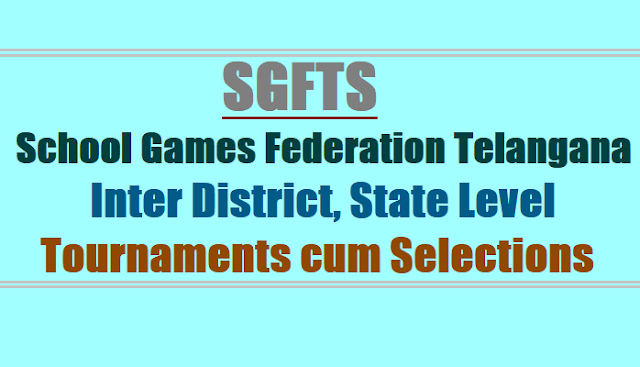 TS School Games Federation: Inter District, State Level Tournaments cum Selections 2017