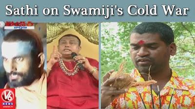Bittiri Satti Funny | Swamiji's Cold War _ Teenmaar News