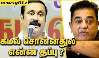 Anbumani comments that RK Nagar is of Weighted Election | TTV Dinakaran