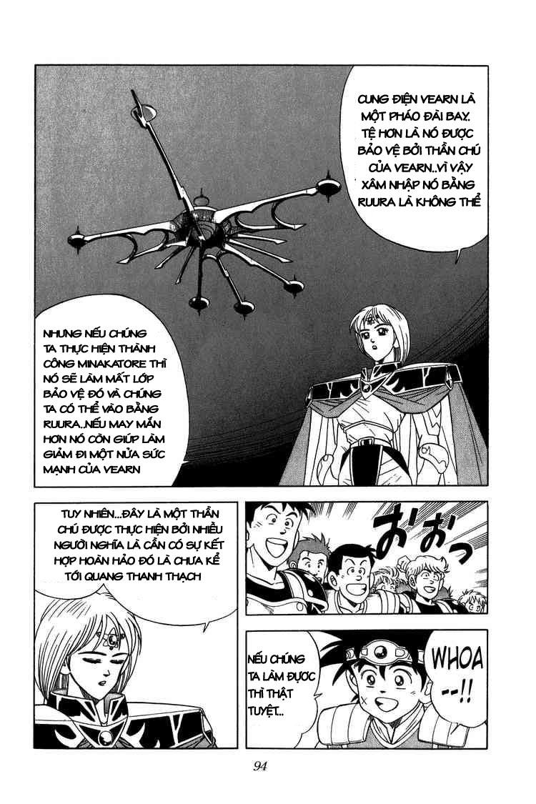 Dấu ấn rồng thiêng chap 221 trang 12