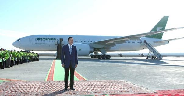 Türkmenistan Aşkabat Uçak Bileti