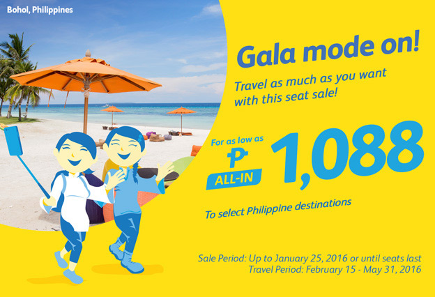 Cebu Pacific Domestic Flight Promo 2016