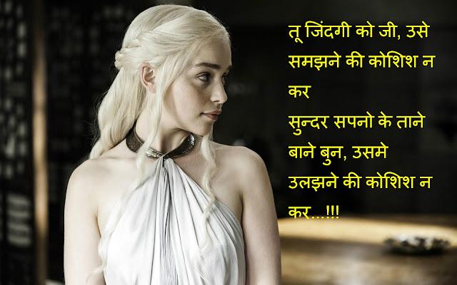 Best love shayari image in hindi 2017