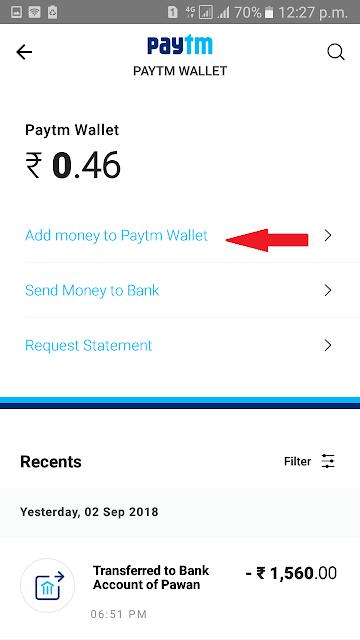 Paytm Wallet में पैसे कैसे डालते हैं
