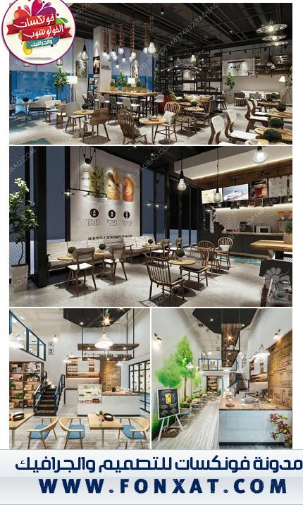 Coffee Tea Shop Interior Scene 02