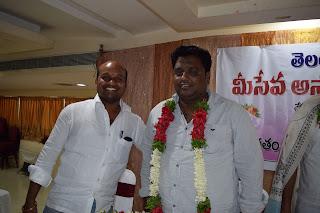 Telangana Meeseva Association medak