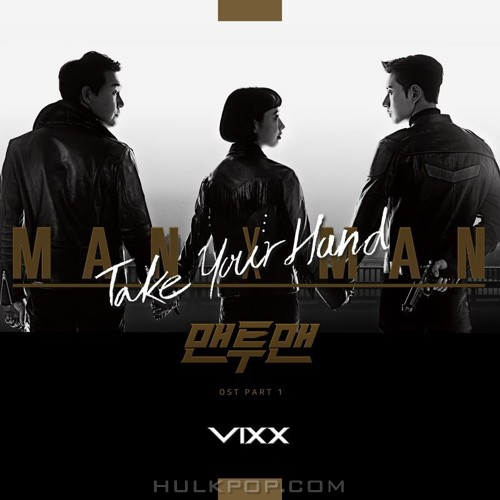 VIXX – Man to Man OST Part.1
