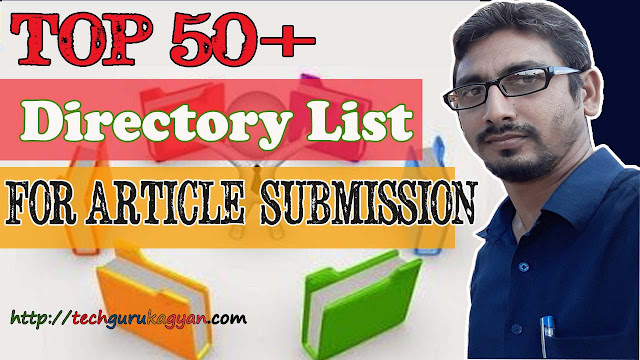 directory-list-for-article-submission