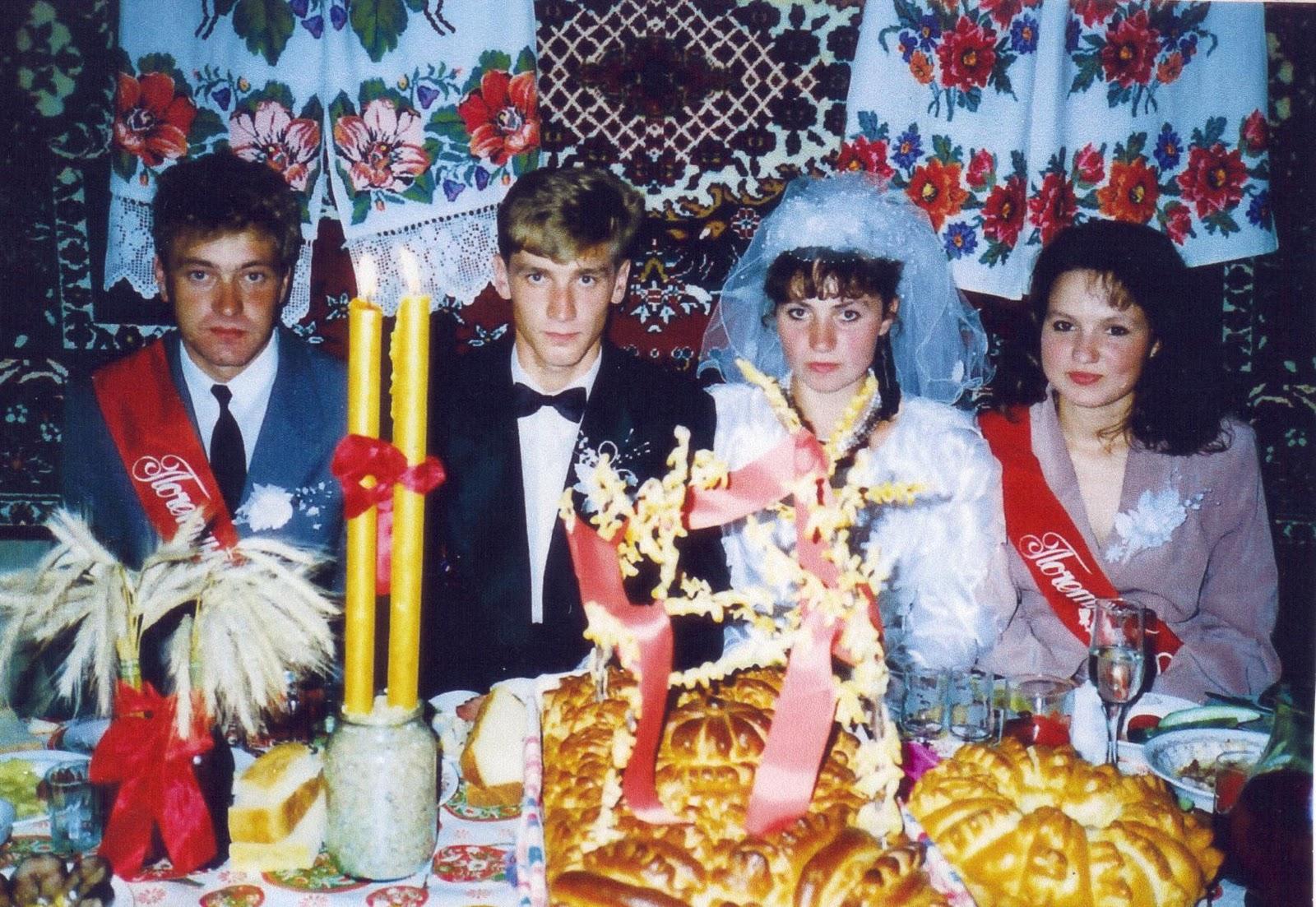 Українське Весілля  Весілля села Велика Павлівка (Зіньківський р-н ... 7603e5e4741d7