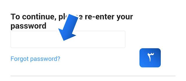 password instagram forget