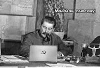 Военные анекдоты про Сталина