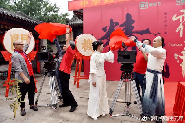 Fearless Drama Huo Yuanjia Vincent Zhao