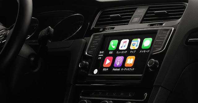 アップル、自社での自動車製造計画を中止?ブルームバーグが報道。