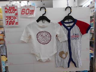 100円子供服60㎝ギャップロンパース