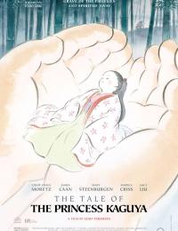 The Tale of the Princess Kaguya   Bmovies