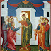 The Mystery of the Touch of Saint Thomas and the Empirical Experience of the (Orthodox) Church