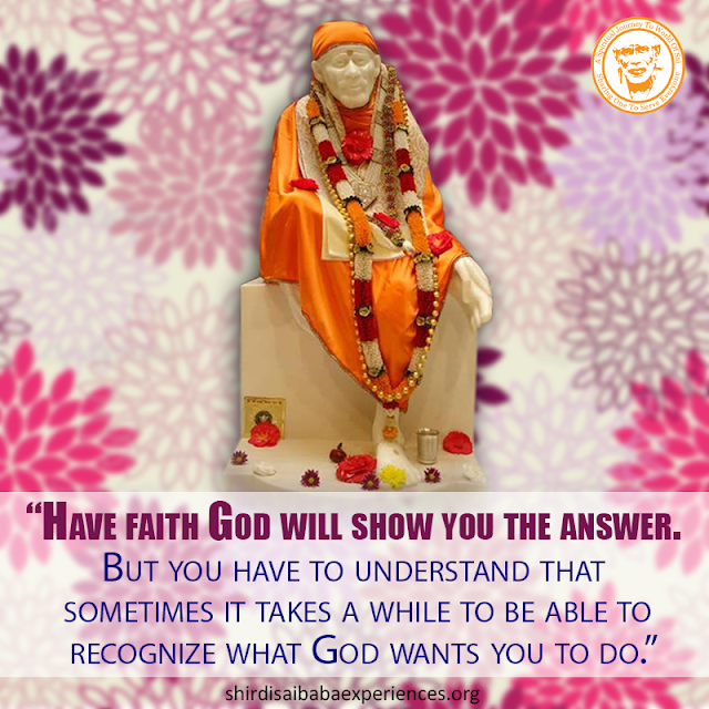 Baba Please Cure My Children - Anonymous Sai Devotee