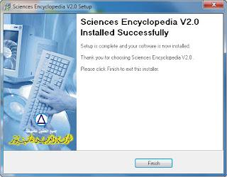 SCIENCES-ENCYCLOPEDIA-V2.0-ARISS_08_www.educshare.com