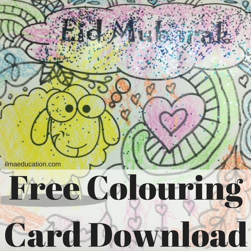 ilma education free download eid ul adha sheep card
