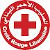 تقديمات الصليب الأحمر اللبناني في شهر آذار 17-4-2018