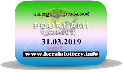 "Keralalottery.info, ""kerala lottery result 31 03 2019 pournami RN 385"" 31th March 2019 Result, kerala lottery, kl result, yesterday lottery results, lotteries results, keralalotteries, kerala lottery, keralalotteryresult, kerala lottery result, kerala lottery result live, kerala lottery today, kerala lottery result today, kerala lottery results today, today kerala lottery result,31 3 2019, 31.3.2019, kerala lottery result 31-3-2019, pournami lottery results, kerala lottery result today pournami, pournami lottery result, kerala lottery result pournami today, kerala lottery pournami today result, pournami kerala lottery result, pournami lottery RN 385 results 31-3-2019, pournami lottery RN 385, live pournami lottery RN-385, pournami lottery, 31/03/2019 kerala lottery today result pournami, pournami lottery RN-385 31/3/2019, today pournami lottery result, pournami lottery today result, pournami lottery results today, today kerala lottery result pournami, kerala lottery results today pournami, pournami lottery today, today lottery result pournami, pournami lottery result today, kerala lottery result live, kerala lottery bumper result, kerala lottery result yesterday, kerala lottery result today, kerala online lottery results, kerala lottery draw, kerala lottery results, kerala state lottery today, kerala lottare, kerala lottery result, lottery today, kerala lottery today draw result"