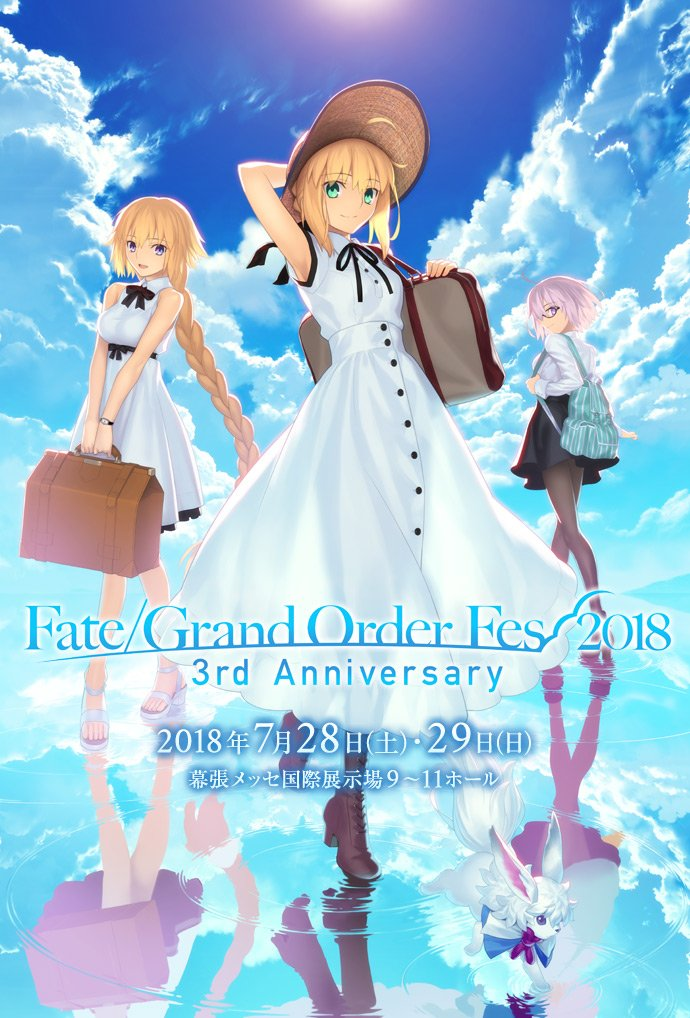 Fate/Grand Order Fes 2018