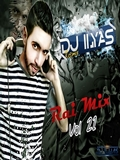 Dj Ilyas-Rai Mix Vol.21 2016