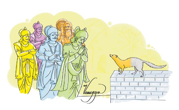 తనదైన త్యాగం | త్యాగనిరతి తనదైన త్యాగం | త్యాగనిరతి|తనదైన త్యాగం | త్యాగనిరతి GRANTHANIDHI | MOHANPUBLICATIONS | bhaktipustakalu