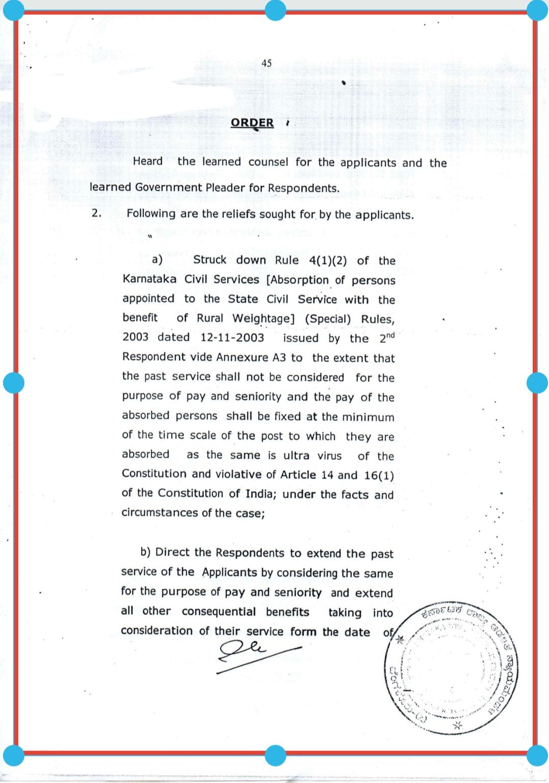 Court order about grameena krupanka teachers breakup service