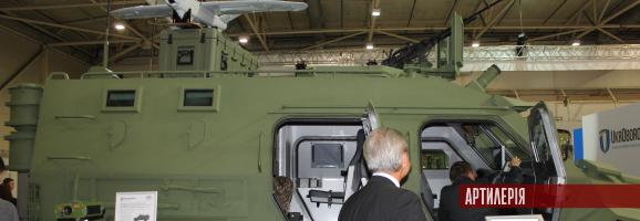 Машина артилерійської розвідки БАРС-8АР